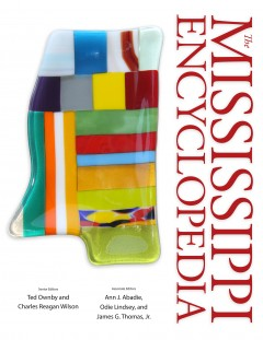 Mississippi Encyclopedia Oxford Celebration Author Event @ Oxford City Hall | Oxford | Mississippi | United States