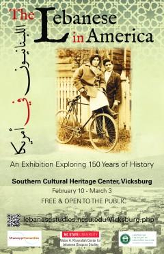11. Vicksburg Exhibit Poster-page-0