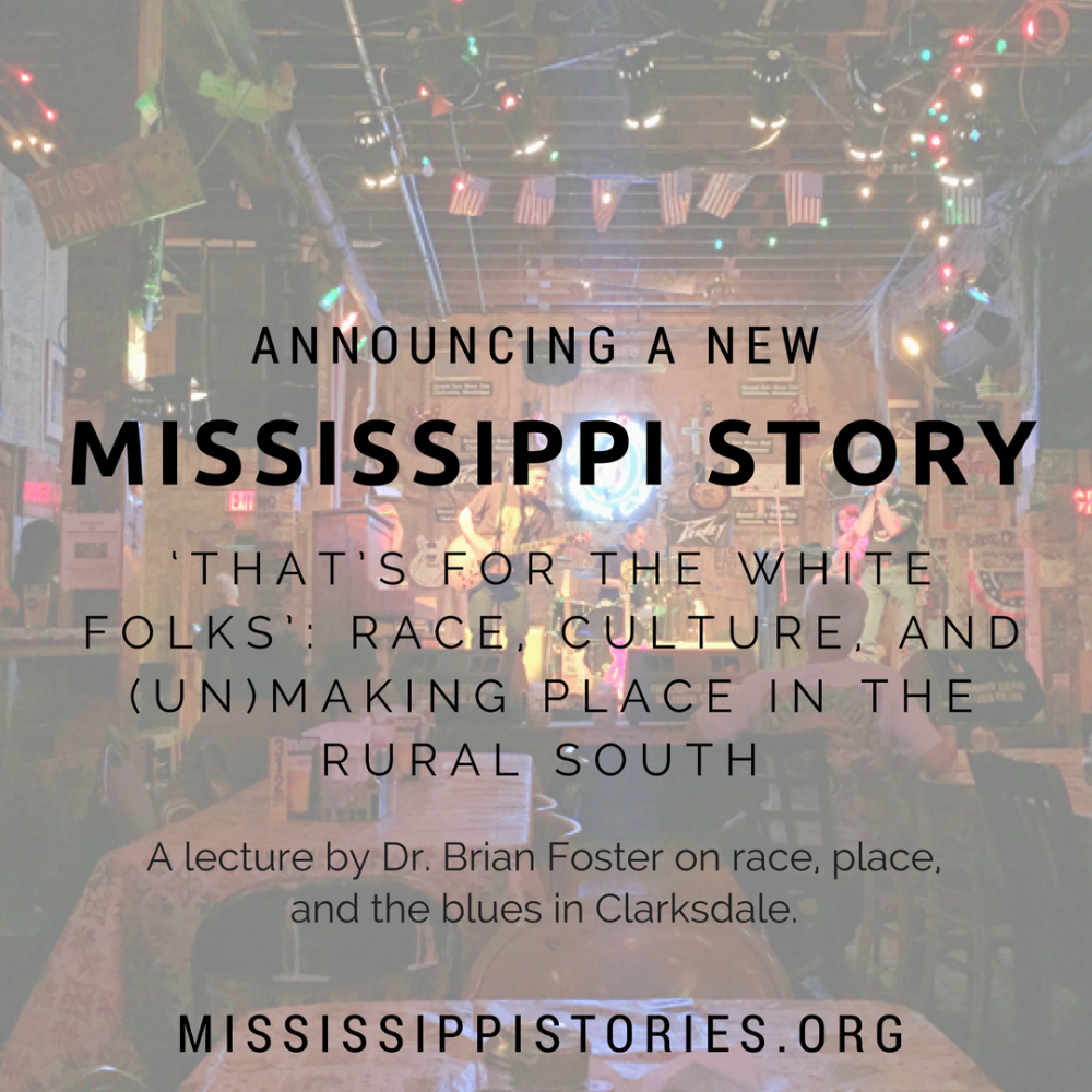 MS Story Foster
